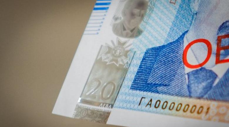БНБ пуска в обращение нова банкнота от 20 лева