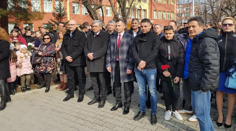 Благоевградчани се преклониха пред паметта на Васил Левски