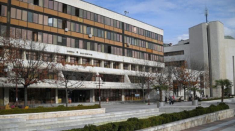 Община Благоевград опропасти проект за 4 млн. лева