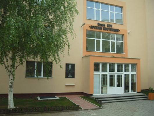 8-мо СУ в Благоевград с нова придобивка за 40-годишнината си