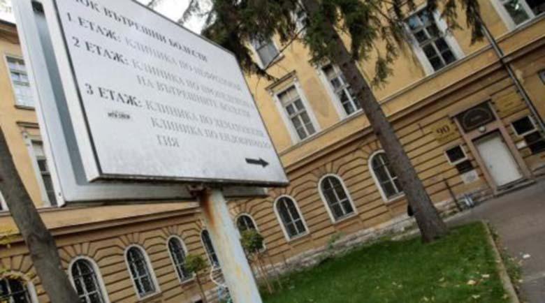 """За 8 часа дарители събраха 222 000 лева за респиратори в """"Александровска"""""""