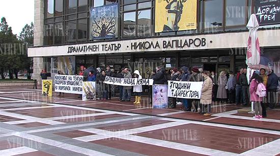 Протестите победиха! Маргарита Мачева остава директор на Драматичен театър – Благоевград