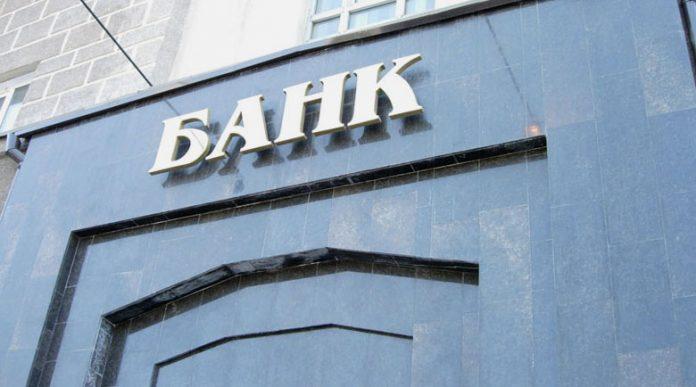 Не е за вярване! Банките се отказват от наказателни лихви до 13 април