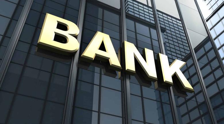 Невиждано! Наша банка отлага плащанията на кредити заради Covid-19