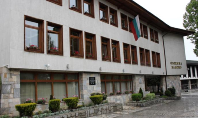 Депутати даряват 20 000 лв. от заплатите си на Банско