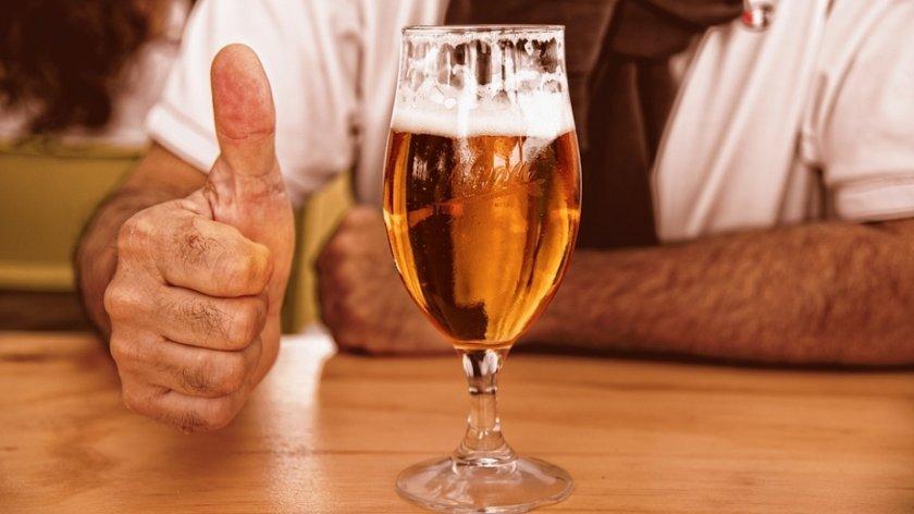 Пийте бира и ще живеете над 90 години