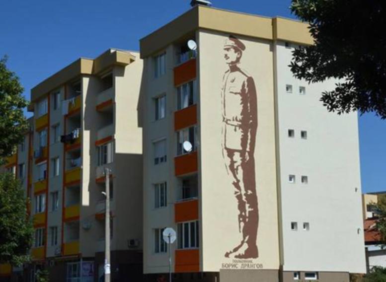 Общината: Наемателите на общински жилища да подадат декларации за доходите си