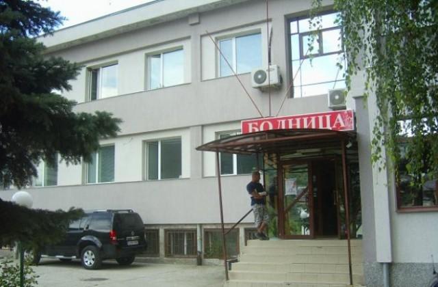 Кметът на Дупница: Имаме проблем! Персоналът в болниците напуска