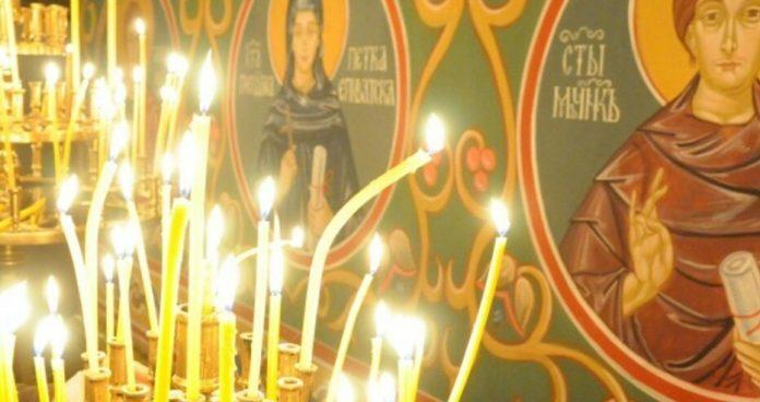 На 10 март имен ден празнуват Галина, Галя, Гала, Галин, Галена