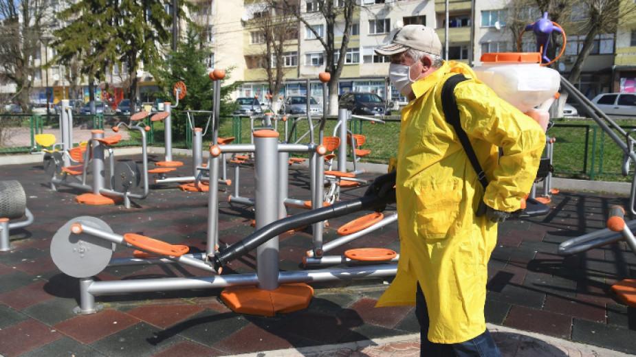 Дезинфекция на обществените места започват в Радомир от 30 март