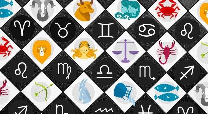 Вашият хороскоп за петък – 10.04.2020 г.