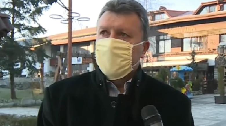 Бизнесът се съвзема след отпадане на карантината в Банско