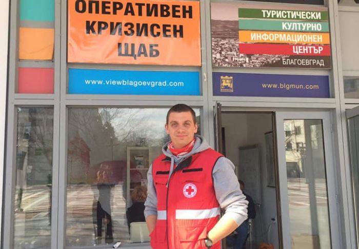 18 благоевградчани потърсили помощ в Кризисния щаб