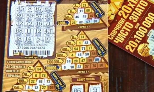 Само за година българинът дал над 500 млн. лв., за да търка билетчета