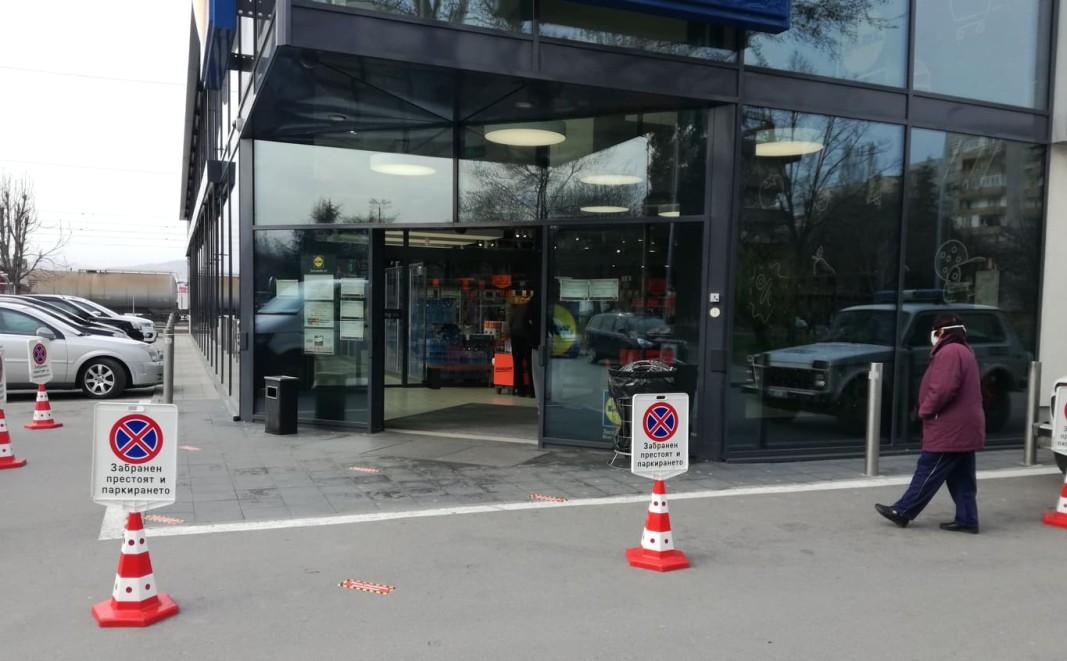 Няма струпване пред хранителните магазини и аптеките в Благоевград