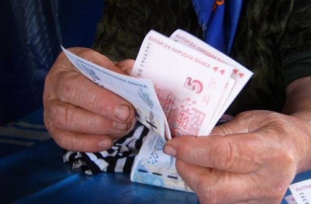 Започва изплащането на пенсиите от днес