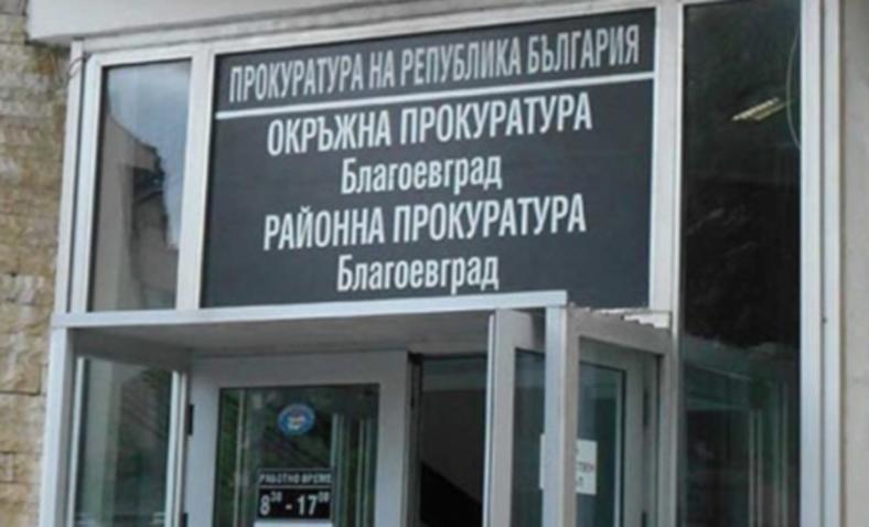 10 бона гаранция за 20-годишен от Черниче, нарушил задължителната карантина