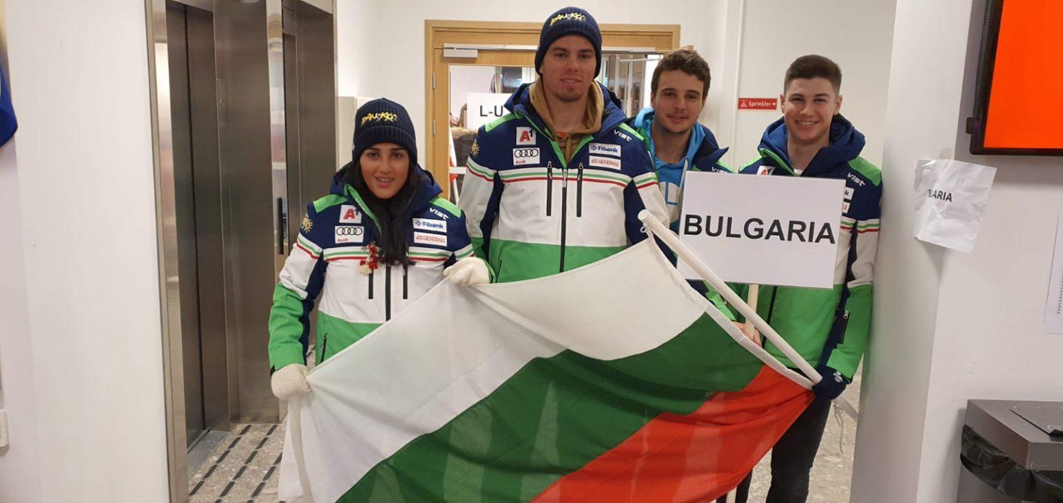 Скиори от Банско прославят България в Норвегия
