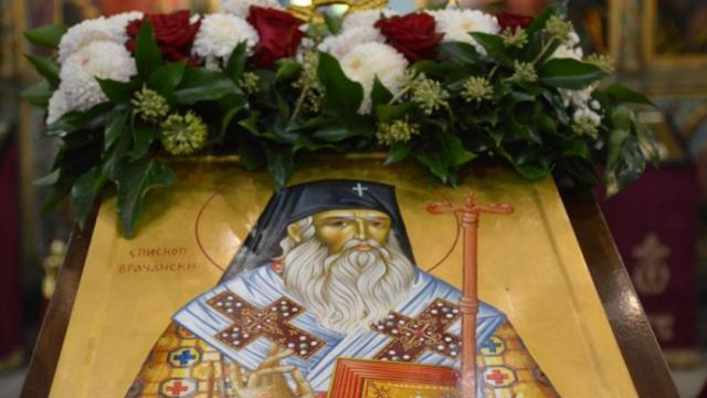 Отбелязваме 281 години от рождението на Св. Софроний Врачански