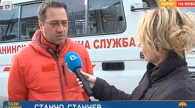 Станчо, който спаси руснак, затрупан от лавина в Пирин
