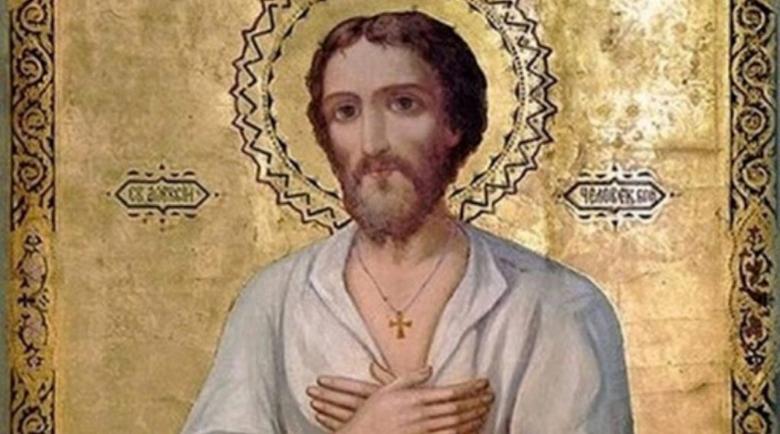 Имен ден празнуват всички с имената на… човек Божий