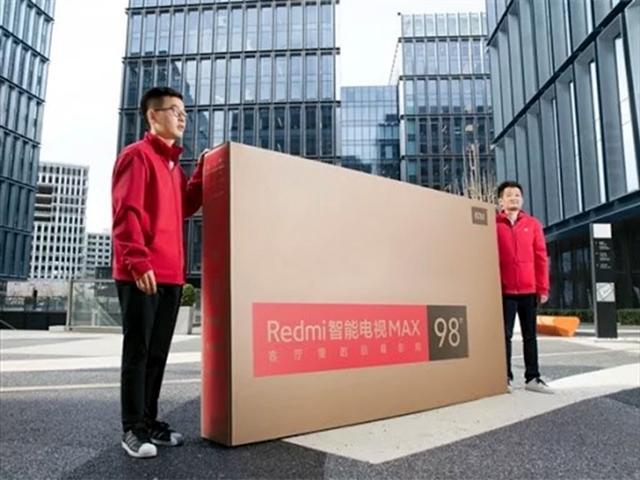 Създадоха гигантски 98-инчов телевизор за 5000 лева
