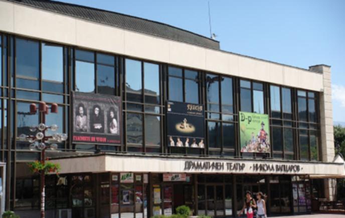 Екипът на театъра в Благоевград излиза на протест днес