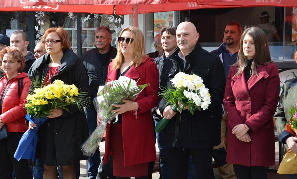 Благоевградчани отбелязаха 139 години от рождението на Тодор Александров
