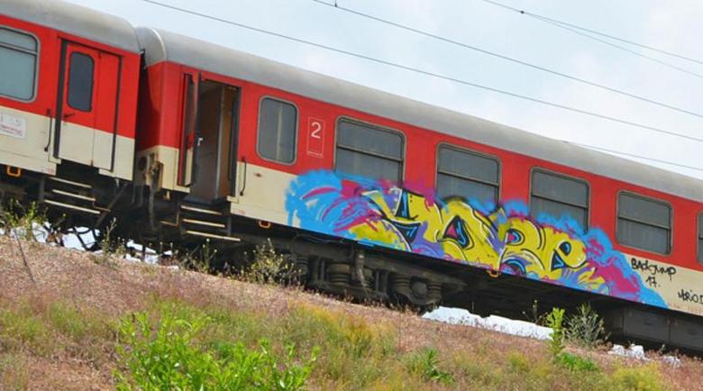 Влак прегази мъж край Дупница