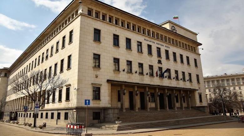 """БНБ даде """"зелена светлина"""" на банките да отсрочват кредити"""