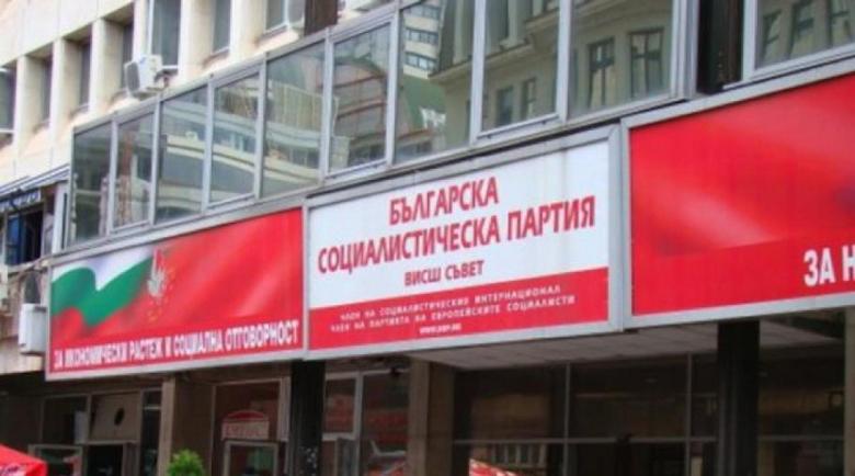 БСП ще сезира КС за отстраняването на кмета на Благоевград