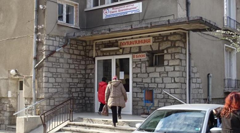 148 се тестваха в Банско, 3-ма с положителен резултат