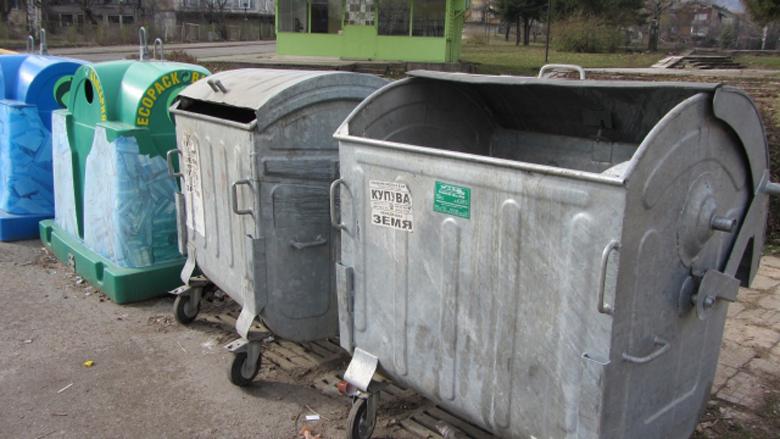 В Сапарева баня търсят фирми за събиране и извозване на боклука
