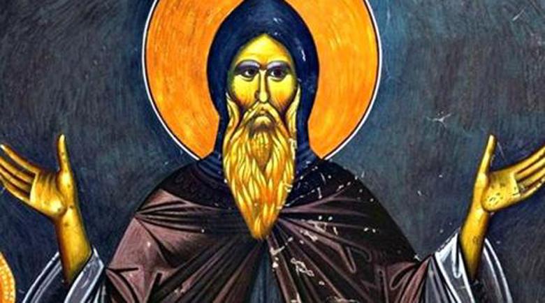 Почитаме брат Господен, чecтвaт имeнници c крacиви имeнa