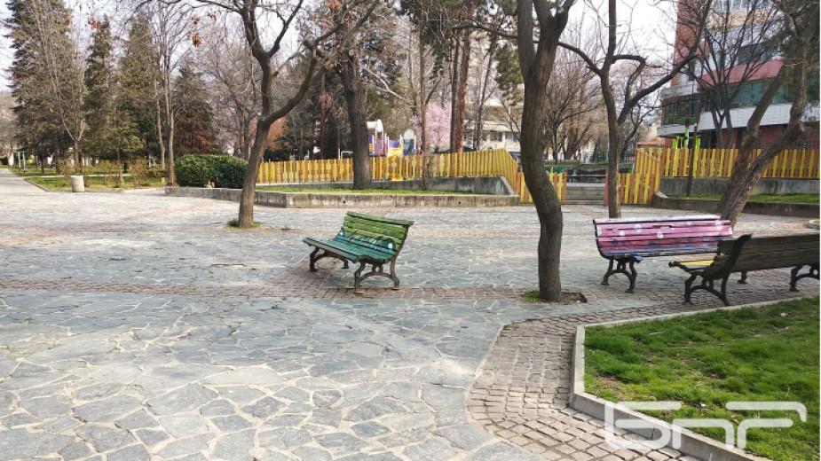 Съвестни сме! Няма струпване на хора в парковете в Благоевград