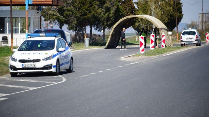 КПП-тата на изхода на Благоевград вече са на палатка