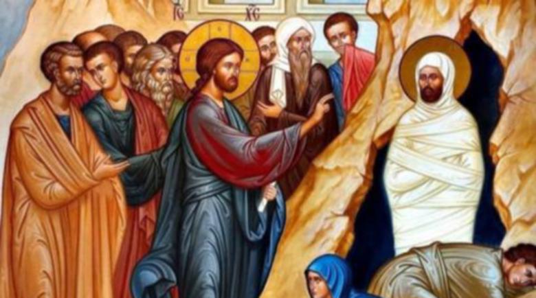 Празнуваме Лазаровден