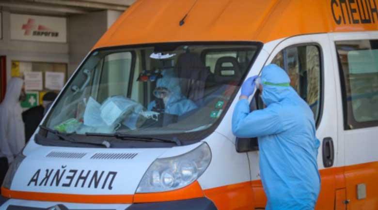 Българка, заразена в Банско: Приятелите ми не искаха да говорим дори по телефона!