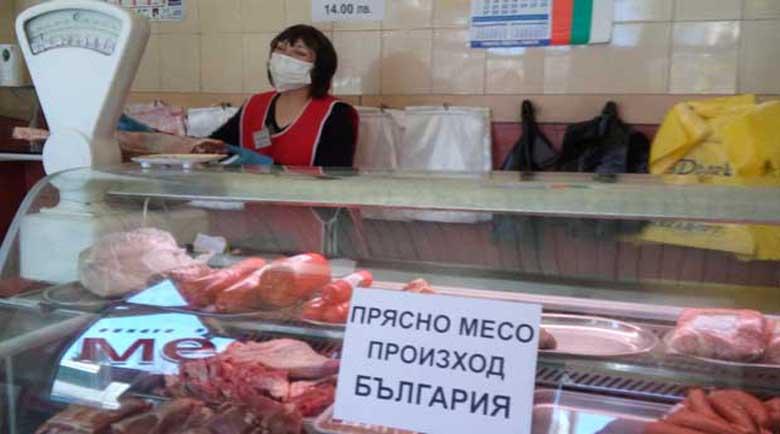Дупничани на опашка за българско агнешко, купуват по 14 лева килото