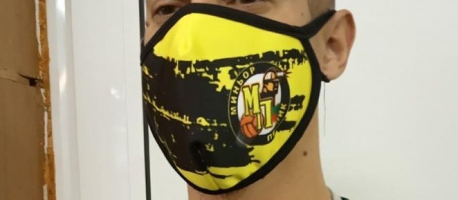 """""""Миньор"""" (Перник) пусна за продажба предпазни маски"""