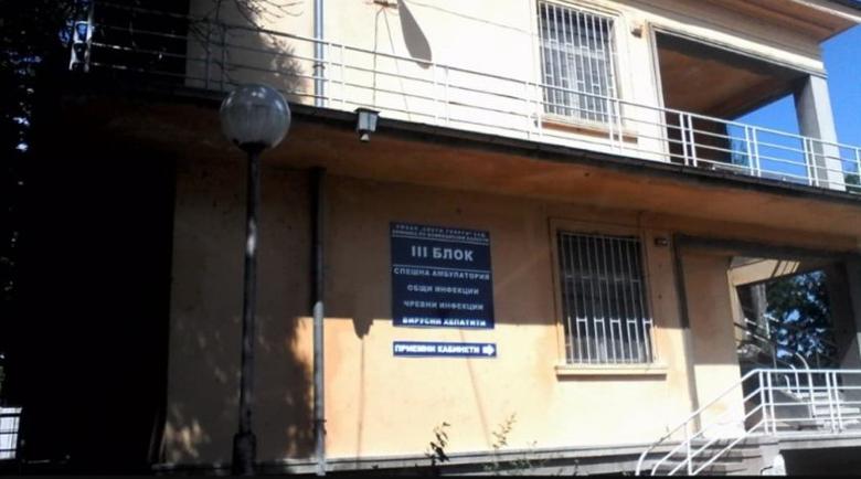 Спинозен гей с COVID-19 избяга в Пловдив, излежавал присъда за грабеж