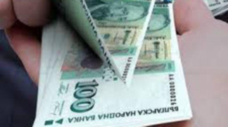 Банките в България предлагат кредитна ваканция от 3 до 6 месеца