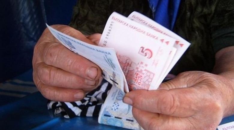 Вижте кои пенсионери ще получат най-осезаема индексация