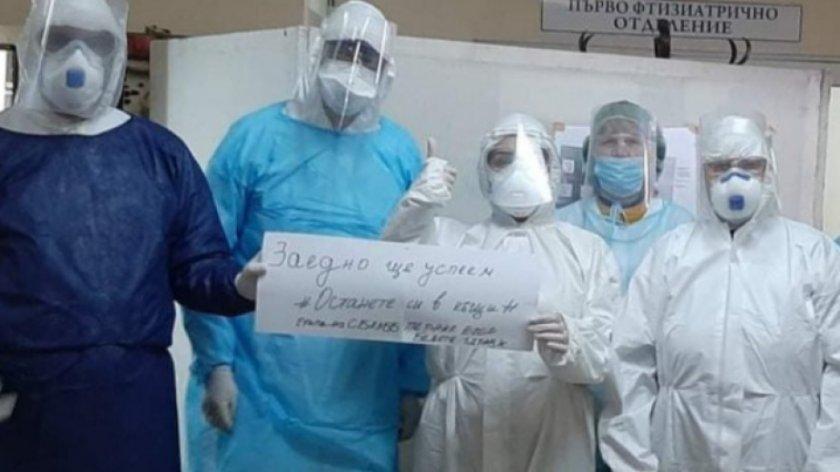Бизнесмени дариха апарат за обдишване на болницата в Перник