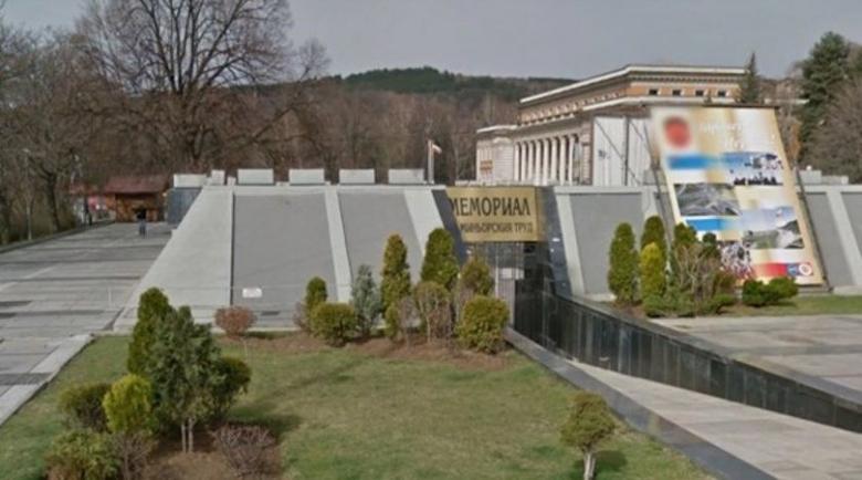 Превръщат Мемориалния комплекс в центъра на Перник в зона за пешеходци