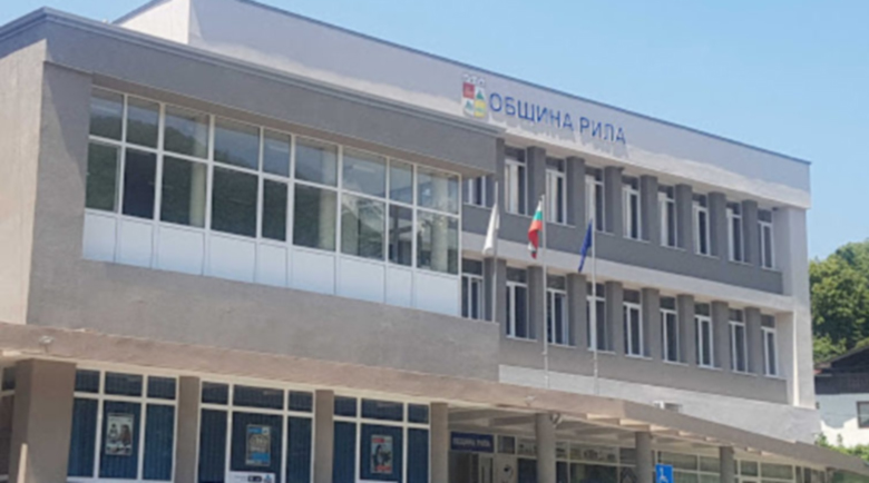 Юристката на Oбщина Рила: Ако не бяхме направили тест, нямаше да разберем