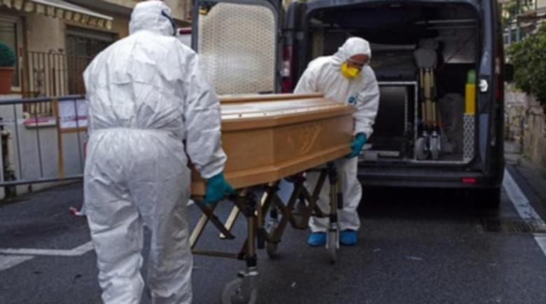 Четирима братя починаха от коронавирус, сестра им гледа погребенията от терасата