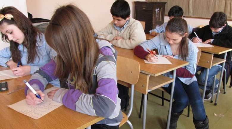 Обявени са конкурси за директори на 13 училища в Благоевградско