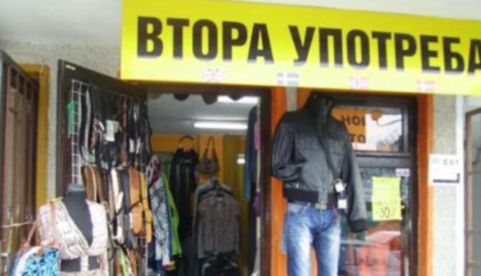 Напук на изолацията: Магазините за втора употреба бачкат на пълни обороти