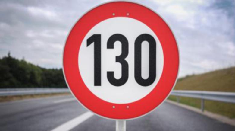 Германският съвет за пътна безопасност: Ограничение от 130 км/ч по аутобаните